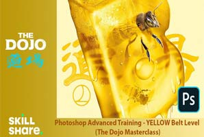 Skillshare – Photoshop Advanced Training – YELLOW Belt Level (The Dojo Masterclass)